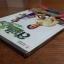สาวไส้เพลย์บอย โอโน่ (2 เล่มต่อ) thumbnail 4