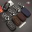 ซองหนังแท้ ใส่กุญแจรีโมท รุ่นด้ายสี หลังพิมพ์โลโก้ All New Toyota Fortuner/Camry 2015-17 Smart Key 4 ปุ่ม thumbnail 1