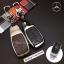 กรอบ-เคส ใส่กุญแจรีโมทรถยนต์ Mercedes Benz cla200,E350 Smart Key รุ่นโคเมี่ยม thumbnail 1