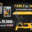 โต๊ะยกสูง Table lift รับน้ำหนัก 300 kg ยกได้สูง 90 cm รับประกัน 18 เดือน thumbnail 1