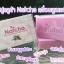สบู่ นัชชา Natcha สูตรเฉพาะเพื่อผิวกระจ่างใส Gluta Blueberry White Soap ราคาส่ง 3 ก้อน ก้อนละ 55 บาท ขายเครื่องสำอาง อาหารเสริม ครีม ราคาถูก ปลีก-ส่ง thumbnail 2