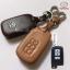 ซองหนังแท้ ใส่กุญแจรีโมทรถยนต์ รุ่นโลโก้เหล็ก Toyota Harrier Smart Key 3 ปุ่ม thumbnail 10