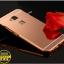 (พรีออเดอร์) เคส Huawei/G7 Plus-เคสอลูกระจกเงา thumbnail 18