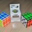 YJ YiLeng Fisher Cube V2 thumbnail 1