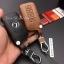 ซองหนังแท้ ใส่กุญแจรีโมทรถยนต์ รุ่นหนังนิ่ม โลโก้เหล็ก LEXUS ES300h Smart Key เล็กซ์ซัส thumbnail 7