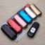 กรอบ-เคสยาง TPU ใส่กุญแจรีโมทรถยนต์ Mazda 2,3/CX-3,5 Smart Key 2 ปุ่ม thumbnail 2
