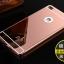 (พรีออเดอร์) เคส Huawei/P8-เคสอลู thumbnail 7