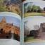แนวปฏิบัติในการสงวนรักษาโบราณสถาน : แนวปฏิบัติในการสงวนรักษาโบราณสถานตามพระราชบัญญัติโบราณสถาน โบราณวัตถุ ศิลปวัตถุ และพิพิธภัณฑสถานแห่งชาติ พ.ศ. 2504 แก้ไขเพิ่มเติม พ.ศ. 2535 thumbnail 5