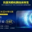 (พรีออเดอร์) ฟิล์มนิรภัย Huawei/Honor6 Plus-CJY thumbnail 5