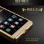 (พรีออเดอร์) เคส Huawei/P8-เคสอลู thumbnail 4