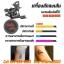 [SET B2] ชุดเครื่องสักคอยล์ Triple เครื่องสักลายครบชุด พร้อมอุปกรณ์สัก หมึกสัก สีสัก เข็มสัก (DragonHawk Pro-3 Tattoo Machine Set) thumbnail 3