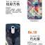 (พรีออเดอร์) เคส Lenovo/Vibe X3-เคสลายการ์ตูน thumbnail 12