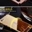 (พรีออเดอร์) เคส Vivo/X5 Pro-เคสอลูเงา thumbnail 9