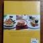 italian kitchen / JANE PRICE thumbnail 2