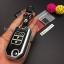 กรอบ-เคส ใส่กุญแจรีโมทรถยนต์ รุ่นเรืองแสง Honda Jazz 2014-2015 พับข้าง 2 ปุ่ม thumbnail 12