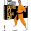 An Introduction for Beginners to Kung Fu & Tai Chi with David Carradine thumbnail 1