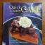 Quick & Easy CAKE / แสงแดด thumbnail 1
