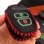ซองหนังแท้ ใส่กุญแจรีโมทรถยนต์ รุ่นดอกกุญแจด้ายสีเรืองแสง Toyota New Vios,Yaris 2 ปุ่ม thumbnail 11