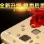 (พรีออเดอร์) เคส Huawei/G7 Plus-เคสอลูกระจกเงา thumbnail 2