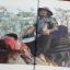 อนุสรณ์งานพระราชทานเพลิงศพ เป็นกรณีพิเศษ ดร.สมคิด เล่งอิ้ว (คมน์ อรรฆเดช) thumbnail 6