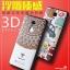 (พรีออเดอร์) เคส Xiaomi/Redmi Note3-GView thumbnail 2