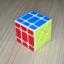 YJ YiLeng Fisher Cube V2 thumbnail 9