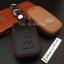 ซองหนังแท้ ใส่กุญแจรีโมทรถยนต์ รุ่นโลโก้เหล็ก Toyota Harrier Smart Key 3 ปุ่ม thumbnail 4