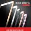(พรีออเดอร์) เคส Huawei/P8-MSVii thumbnail 2