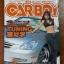 CARBOY (Japan) : 2002 / 7 thumbnail 1