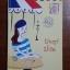 บองชูว์ ปารีส / แคธี่ ฮัพค่า thumbnail 1