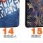 (พรีออเดอร์) เคส HTC/Desire 826-เคสนิ่มลายการ์ตูน คุณภาพดี thumbnail 24