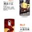 (พรีออเดอร์) เคส Lenovo/Vibe X3-เคสลายการ์ตูน thumbnail 4