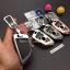 กรอบ-เคส ใส่กุญแจรีโมทรถยนต์ รุ่นแพลทินัม Bmw X1,X5 Smart Key thumbnail 15