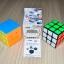 Z-Cube 3x3x3 Magnetic มีแม่เหล็ก thumbnail 1