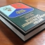 BRITISH DEFENCE EQUIPMENT CATALOGUE 1993-1994 TWENTY-FIRST EDITION : VOLUME 1-2 thumbnail 3