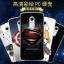 (พรีออเดอร์) เคส Lenovo/Vibe X3-เคสลายการ์ตูน thumbnail 1
