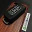 ซองหนังแท้ ใส่กุญแจรีโมทรถยนต์ รุ่นทูโทน Mitsubishi Mirage,Attrage,Triton,Pajero thumbnail 9