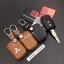 ซองหนังแท้ ใส่กุญแจรีโมทรถยนต์ รุ่นดอกกุญแจ โลโก้เหล็ก Mitsubishi Attrage,Triton แบบใหม่ thumbnail 3