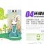 (พรีออเดอร์) เคส OPPO/N3-เคสพลาสติกลายการ์ตูน thumbnail 7