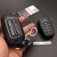 ซองหนังแท้ ใส่กุญแจรีโมท รุ่นด้ายสี หลังพิมพ์โลโก้ All New Toyota Fortuner/Camry 2015-17 Smart Key 4 ปุ่ม thumbnail 13