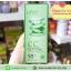 เอเอซี บิวตี้ ซีซี ครีม CC Aloe Extracts Aac ขายเครื่องสำอาง อาหารเสริม ครีม ราคาถูก ของแท้100% ปลีก-ส่ง thumbnail 1
