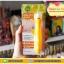 เบบี้ไบร์ท เลม่อนแอนด์วิทซี ไวท์เทนนิ่งดาร์กสปอทโรลเลอร์เซรั่ม ขายเครื่องสำอาง อาหารเสริม ครีม ราคาถูก ของแท้100% ปลีก-ส่ง thumbnail 1