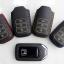 ซองหนังแท้ ใส่กุญแจรีโมท Honda Accord All New City Smart Key 3 ปุ่ม รุ่น ด้ายสี thumbnail 10