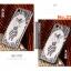 (พรีออเดอร์) เคส Vivo/X5-Ehk เคสลายการ์ตูน thumbnail 33