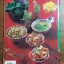 CHINESE COOKING CLASS COOKBOOK thumbnail 2