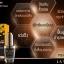 เซรั่มพิษผึ้ง ลา มาล่า La Mala Serum Bee Benom Advanced Night Repair thumbnail 4