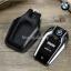ซองหนังแท้ ใส่กุญแจรีโมทรถยนต์ BMW 7 Series 520d,G30,530i Smart Key รุ่นทัสกรีน thumbnail 1