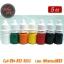 [SET 7COLORS/5CC] ชุดหมึกสักลายแบ่งขายคละสี 7 สี หมึกสัก สีสักลาย ขนาด 5 ซีซี Tattoo Ink Set (5ML - 7PC) thumbnail 1