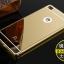 (พรีออเดอร์) เคส Huawei/P8-เคสอลู thumbnail 5