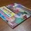 ลายถักผ้าพันคอ จากบล็อกไม้ / กุลธิดา มีมาก thumbnail 4